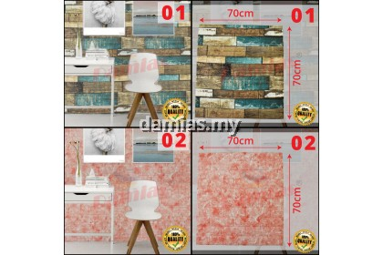 3D Wallpaper BRICK STICKER